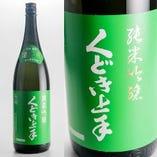 ●くどき上手 酒未来<山形>