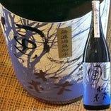 ●風の森 純米吟醸 雄町 無濾過無加水生酒 <奈良>