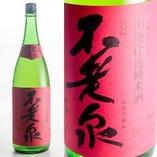 ●不老泉 『参年熟成赤ラベル』 山廃純米原酒<滋賀>