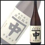 ◆カネナカ 生酛純米<山口>