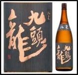 ◆九頭龍くずりゅう 純米<福井>
