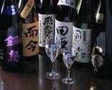 ◆プレミアム日本酒