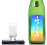 ◆あたごの松 おりがらみ 純米吟醸 新酒!<宮城>