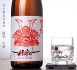 ◆赤武 しぼいりたて NEW BORN 純米酒 生詰<岩手>