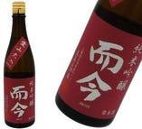 ◆而今 純米吟醸 愛山<三重>