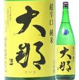 ◆大那 超辛口 純米<栃木>