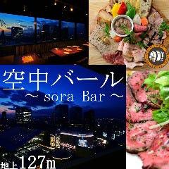 トラットリア&ワイン酒場 ピグボッテ 梅田店