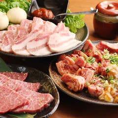 焼肉 まるしま 西本町店