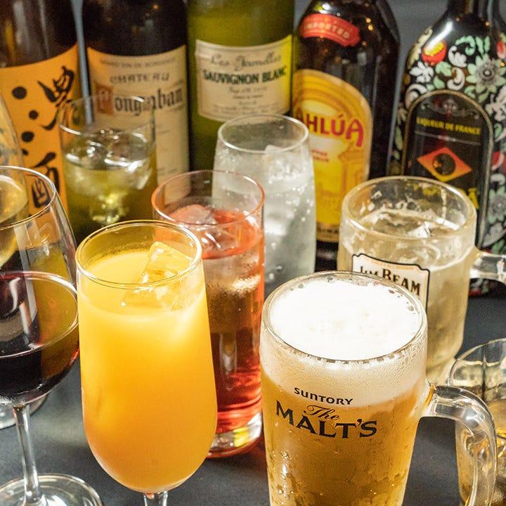 飲み放題付コースでは、全55品以上のドリンクを楽しめます!