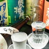 日本酒好きが厳選した季節の銘柄を数種取り揃えております!