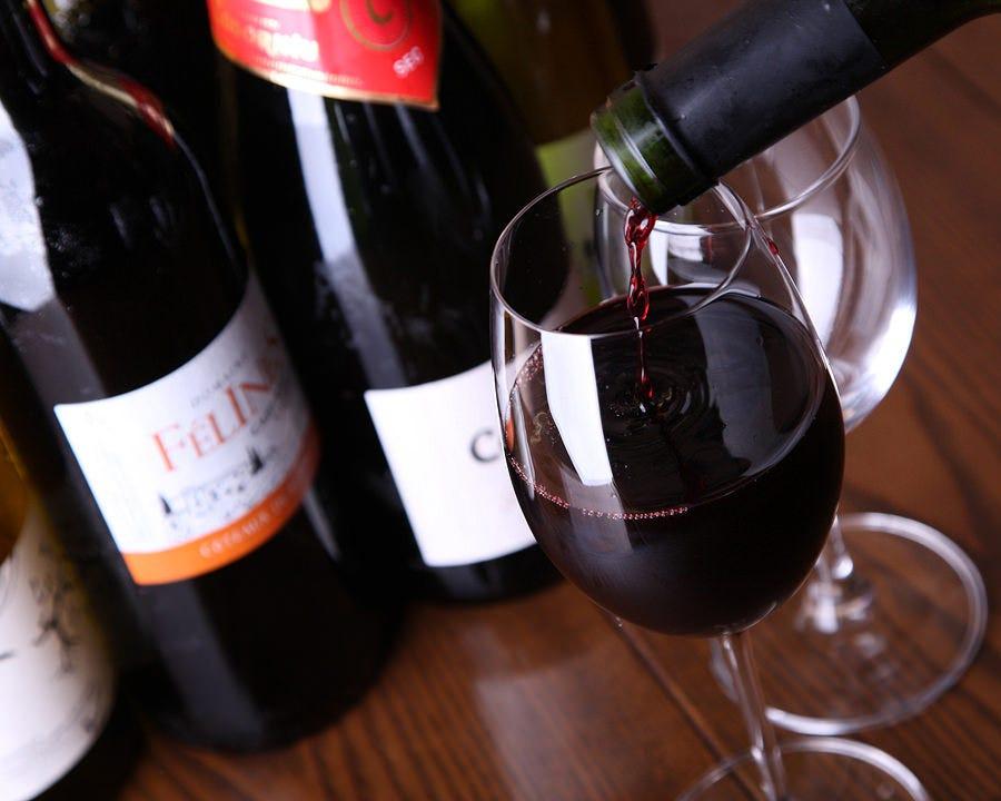 最高品質のワインを専門とする インポーターより仕入れています