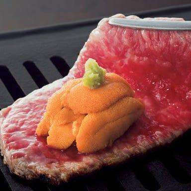 焼肉×バル マルウシミート 新橋店 メニューの画像
