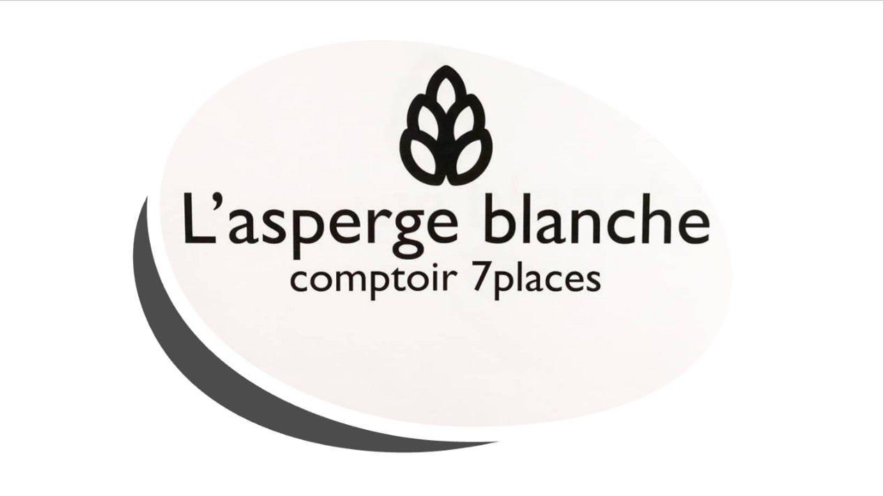 L'asperge blanche(ラスペルジュ ブランシュ)