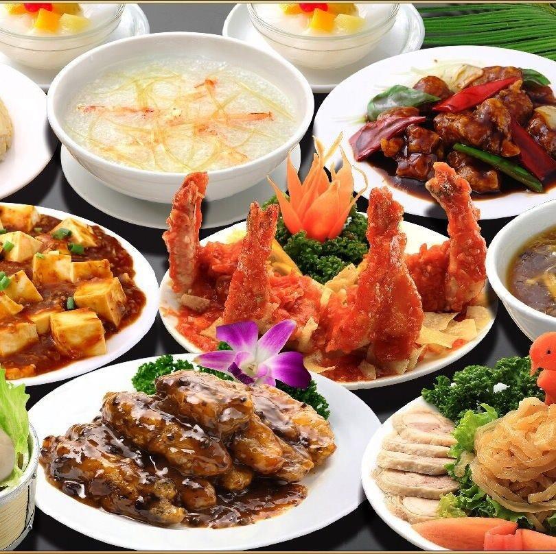 各種宴会大歓迎です。お得な食べ放題でどうぞ。