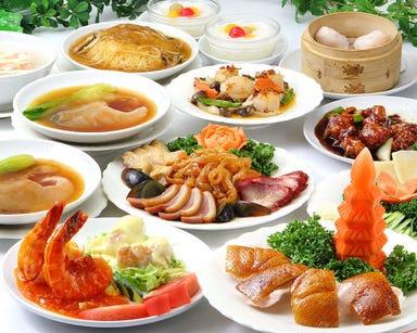 横浜中華街 品珍閣 151品オーダー式食べ放題 コースの画像