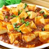 【7】マーボー豆腐