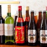 ご宴会に最適な飲み放題は、生ビールやワイン,紹興酒もご用意