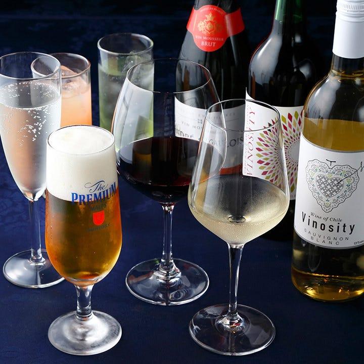 ボトルワイン他、14周年の今だけスパークリングワインも飲み放題