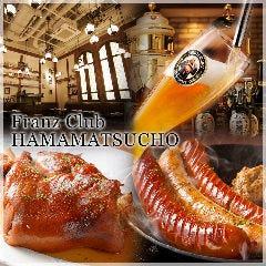 ビアレストラン×ドイツ料理 フランツクラブ浜松町