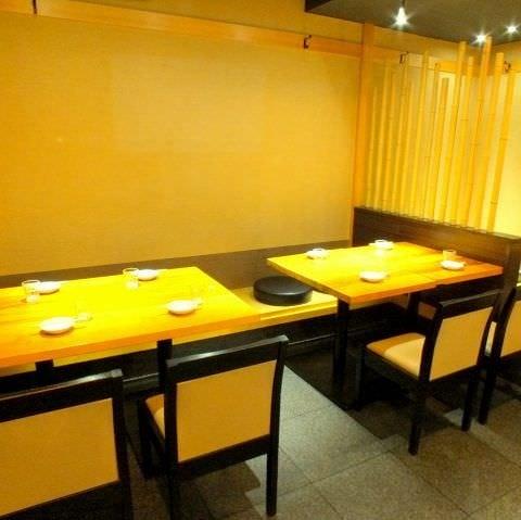 テーブル席・2名様~4名様
