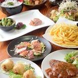 ■人気の宴会コース!
