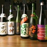 ■種類豊富な日本酒が揃う