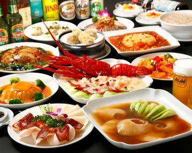 横浜中華街 千禧楼 中国料理  こだわりの画像