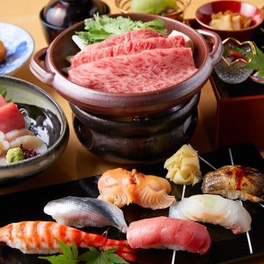 個室割烹 寿司北大路 品川店 こだわりの画像