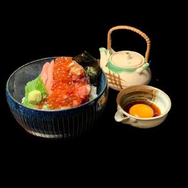 個室割烹 寿司北大路 品川店 コースの画像