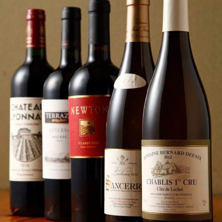お肉の旨味を引き立てる厳選ワイン
