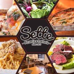 Pizzeria e trattoria Sette(セッテ)
