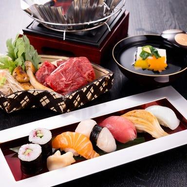 ホテルグランヴィア大阪 日本料理 大阪 浮橋 コースの画像