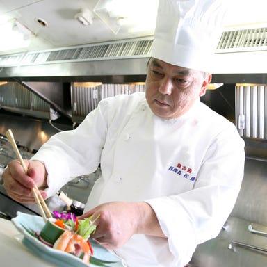 中国料理 盤古殿 馬車道TERRACE店  メニューの画像