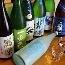 【日本酒】こだわりの銘酒がズラリ☆