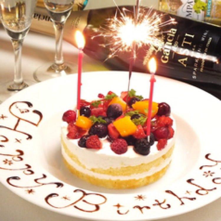 誕生日 記念日ホールケーキ無料!