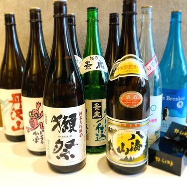 市場酒舗 横須賀中央  こだわりの画像