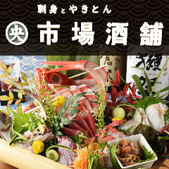 Ichiba Shuho