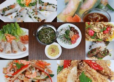 ベトナムの料理 ALO  こだわりの画像
