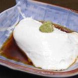 ジーマーミー豆腐(自家製)