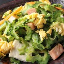 沖縄料理をじっくりとご堪能♪
