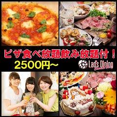 カラオケ×宴会 Lad's de Live 飯田橋