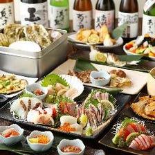 旬の海鮮を楽しむ宴会コース!!