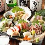 産地直送の鮮魚のオススメ直接お問い合わせください。