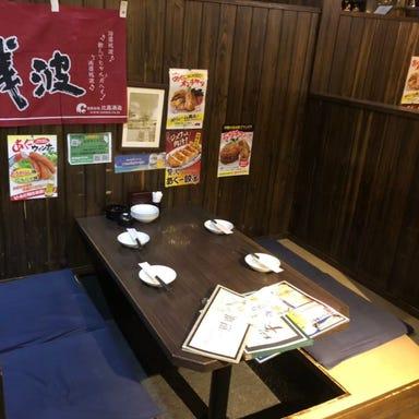 琉球キッチン かりゆし  店内の画像