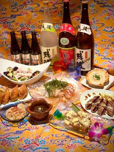 琉球キッチン かりゆし  コースの画像