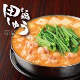 田しゅう鍋
