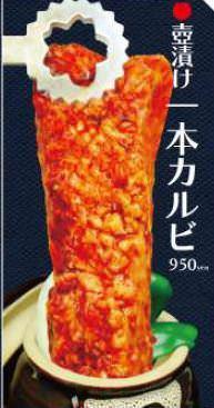 焼肉どんどん 博多春吉店 メニューの画像