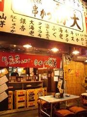 串かつ 勝大 京橋店