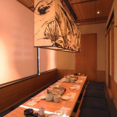 海鮮問屋 地魚屋 三田店 店内の画像