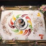 《1日1組様限定》テーブルアートデザートで記念日サプライズ♪